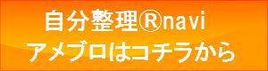 freebu32_2 - コピー (2)
