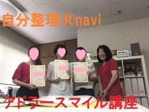 2017.7.8スマイルin福岡01_320