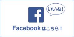 facebook014